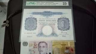 Banknote MALAYA 男王 $50 Dollar 大大钞票 绝对有收藏的价值 PMG 25分 可议价