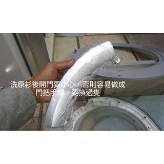96018704 (新界西)修理各類高清電視,雪櫃,電熱水爐等問題 ,以誠至上,收費合理