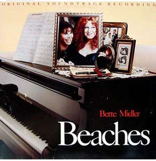 Beaches (Original Soundtrack Recording) [VINYL] 2018 reissue