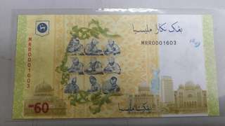 Malaysia Commenmorative Bank Note RM60