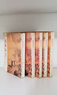 金庸- 鹿鼎记series