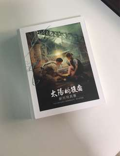 [D.O.T.S] book with signatures