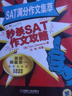 SAT Study guide