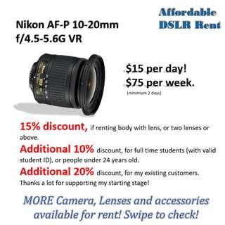 Rent : Nikon AF-P DX NIKKOR 10-20mm f/4.5-5.6G VR (Tags: 10-24mm, 8-16mm, 11-16mm, 11-20mm)