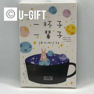 Cup of life Postcards / Greeting Cards