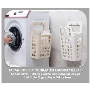 HANGING LAUNDRY BASKET | NAIL FREE | STRONG SUCTION CUP | HOLD UP TO 5 KGS | 3 COLOURS