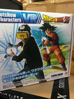 Moving sale!!! Dragon ball game VR, play with smartphone