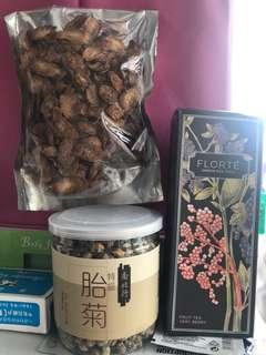FLORTE 雜莓果 菊花茶 牛蒡茶 共3 包