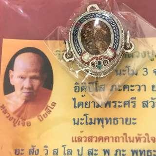 LP Cher, Biagae Silver Long Yar, BE2552, Wat Klang Bang Kaew