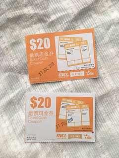MCL、STAR Cinema、Grand、優惠券、戲飛、電影、小食、爆谷  正價減$20現金券