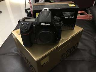 Nikon D700 + Verticle Grip