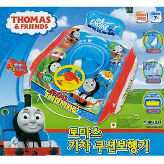🚚 (Free Delivery) Thomas & Friends Train Shape Inflatable Baby Float Swim Ring Seat with Steering Wheel