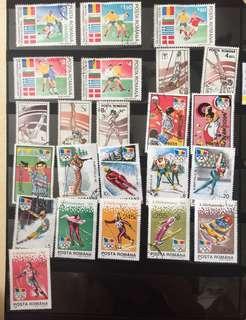 Stamps - Romana