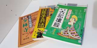 Chinese comic books