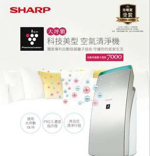 🚚 SHARP空氣清淨機-HEPA濾網-PM2.5