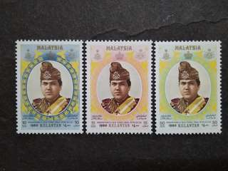 Malaysia 1980 Kelantan Sultan D.Y.M.M. Tuanku Ismail Petra Complete Set - 3v MNH Stamps