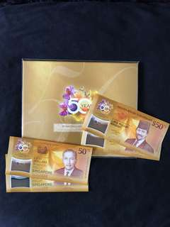 Cia 50th Years Anniversary Singapore & Brunei $50 With 2 Run