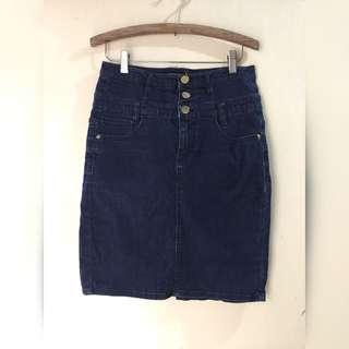 ONLY ME Denim Skirt