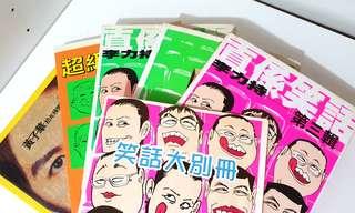 Cantones joke books-