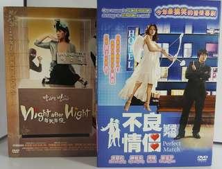 Korean Drama DVD 2 sets