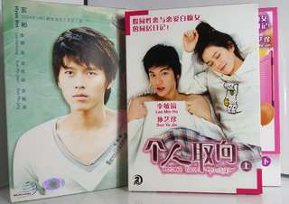 Korean Drama 2 sets