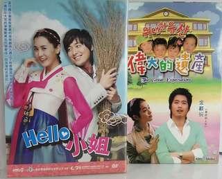 Korean Drama 2 sets