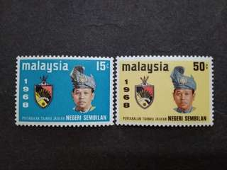 Malaysia 1968 Installation Of Negeri Sembilan Sultan Tuanku Ja'afar Complete Set - 2v MNH Stamps