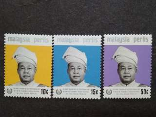 Malaysia 1971 Installation Of Perlis Sultam D.Y.M.M. Tuanku Syed Putra Al-haj Complete Set - 3v MNH Stamps