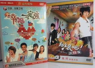 Taiwanese Drama 2 sets
