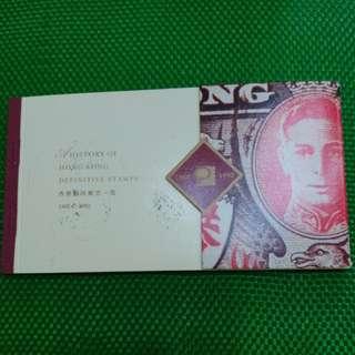 香港通用郵票一覽