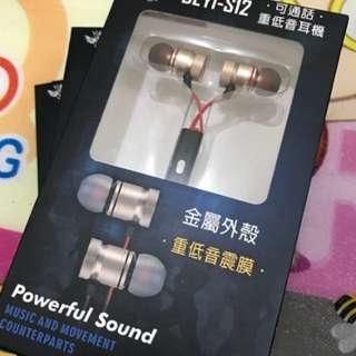 🚚 正版全新重低音耳機🌟