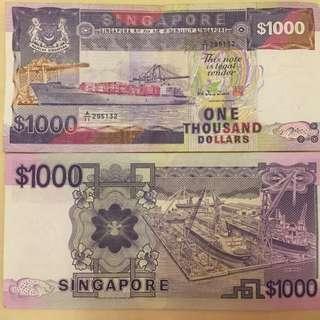 Vintage $1000 Dollar Notes (Cargo ship) x 3