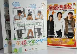 Taiwanese Drama & Japanese version limited edition