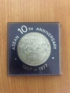 ASEAN 10th Anniversary Coin 1967-1977