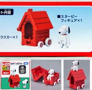 Restock!! BNIB Takara Tomy Tomica - Snoopy x House car