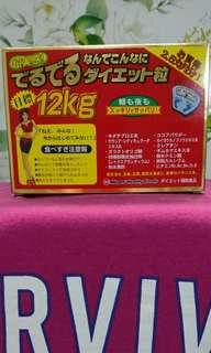 🚚 日本超實感↘目標—12kg