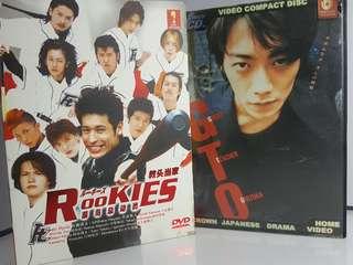 Japanese drama 2 sets