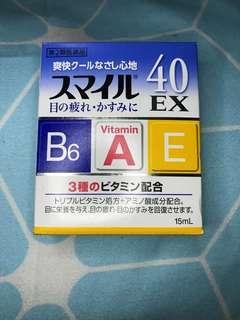 Brand New Vitamin infused Eydrop