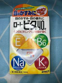 Brand New Eyedrops with Vitamins E, B6 ,K and Na from Japan