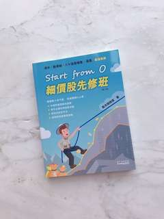 Stock learning book