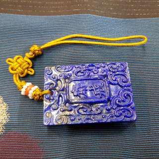 青金石 斋戒牌。Lapis Lazuli