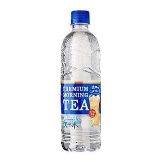 Premium Morning Tea