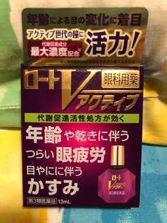 ROHTO V Active Eye Drops 13ml – Made in Japan eyedrop