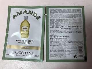 🚚 Loccitane Almond Shower Oil Sample / Travel / Trial Satchet (6ml)