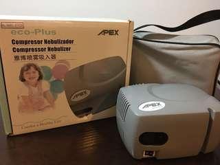 Apex Compressor Nebulizer