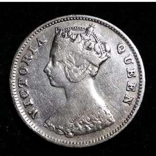 1898 香港維多利亞女皇一毫 1毫 銀幣