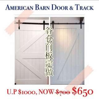 American Wooden Barn Door