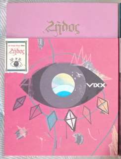VIXX ZELOS ALBUM (UNSEALED)