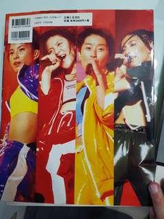 JAPANESE Speed biography