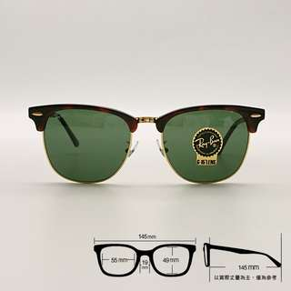 🚚 😍 正品熱銷 😍[檸檬眼鏡] RayBan RB3016F W0366 旭日原廠公司貨 經典玳瑁色眉框墨鏡 -3